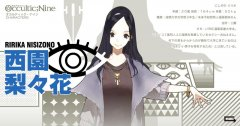 10月新番动画《Occultic;Nine》PV第一弹